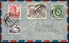 2626 CHILE TO US AIR MAIL COVER 1959 LOCOMOTIVE RAILROAD SANTIAGO - PHILADELPHIA