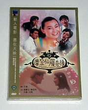 """Maggie Cheung """"Girl with the Diamond Slipper"""" Wong Jin RARE HK IVL 1985 OOP DVD"""