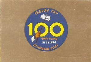 Ethiopia: 1994, 100th Anniv. of the Ethiopian Postal Service, Birthday Card