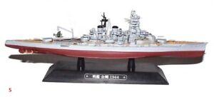 Kongo battleship War ship Japan WWII 1:1100 Ixo Eaglemoss diecast