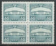 Indonesia 1951 Sc# 379 Post Office building block 4 MNH