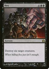 Dread Cacodemon Commander PLD-SP Black Rare MAGIC THE GATHERING CARD ABUGames