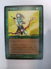 Elvish Archer T.chinese Asian MTG 4th Ed FBB Light Play