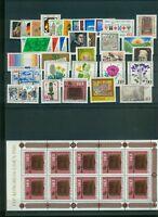 Bund Jahrgang 1980 - Auswahl aus Michel Nr. 1033 - 1067  , ** , postfrisch