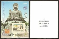HUNGARY 1997 -  HONG KONG '97. Imperf. Cardboard. Gift. Commemorative Sheet.