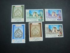 Iraq 1960 2nd Anniversary of Revolution SG 540-5 Set of 6 MH Cat £9.25