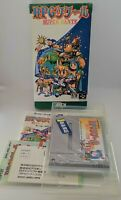RPG Tsukuru - Super Dante for Nintendo Super Famicom NTSC-J Japanese NSF BOXED