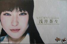 New HOT TOYS Movie Masterpiece Goemon The Movie Asai Chacha 1?6