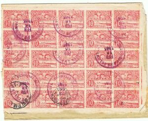 COLOMBIA 1905 inflation  cover 1000 days war sheet 50 stamps used