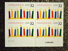 1996USA #3118 32c Hanukkah - Plate Block of 4  Mint NH