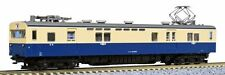 KATO 4868-1 N Scale Gauge JNR Electric Train Type KUMOYUNI 82-800 Yokosuka Coach