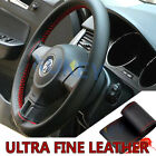Red leather Car Trunk Steering Wheel Cover PU Universal Fits 38cm / 15 inch  for sale