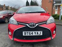 TOYOTA YARIS ICON 1.0 VVT-I 2015 FREE ROAD TAX  DAMAGE REPAIRABLE SALVAGE