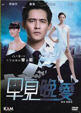 Day of Redemption DVD Vic Chou Tong Yao Bai Yu NEW R0 Eng Sub