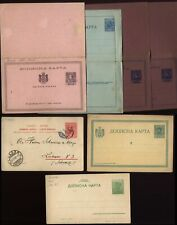 More details for serbia postal stationery lot from old gents collection