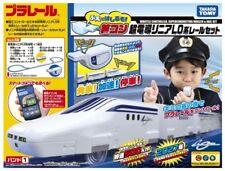Takara Tomy Plarail train japan Whistle Controller Superconducting Maglev L0