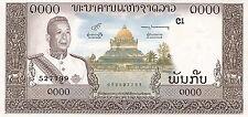 Laos 1.000 Kip (1963) Pick 14b