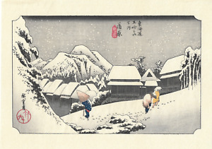 Estampe Japonaise - Utagawa Hiroshige - Série les 53 relais du Tokaido