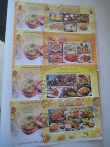 2017 India Set of 4 MS canceled FDCs on Indian Cuisine (Gastronomy) w/ brochure