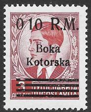 Kotor stamps 1944 MI 7I Ovpt Error ohne Komma MNH VF