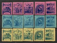 1890s/1900s Church Of Scotland Labels UM/MNH Abbeys Set Of 5 In 3 Diff Colours
