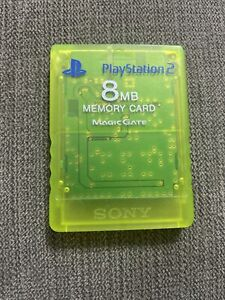 Official Sony PS2 Memory Card 8Mb Lemon Yellow SCPH-10020 Rare. Playstation 2