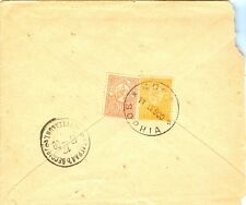 BULGARIA  SOFIA to RUSSIA - 11.06.1900 years stamps 10 + 15 St  issue SMALL LION