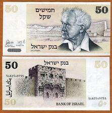 Israel, 50 Shequalim, 1980, P-46, Unc