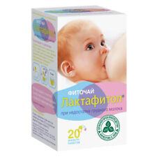 Lactafitol Tea 20 ct Nursing Lactation Tea Mother's Milk Increase Breast Milk