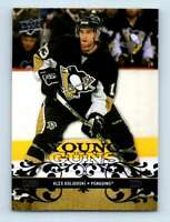 2008-09 Upper Deck Young Guns Alex Goligoski RC #238