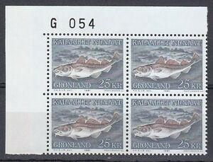 Greenland 1981 Mi 129 Sc 140 MNH Greenland Codfish Gadus Ogac Cod fish LUX