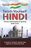 Teach Yourself Hindi, For Beginners, Simple Step by Step Approach, Free Shipping