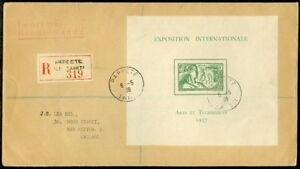 EDW1949SELL : FRENCH POLYNESIA Neat 1938 Reg. cover to England with Scarce S/s