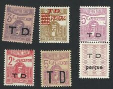 Tunisia 1922 Postage Dues unissued values ovpt. T.D. for Customs (5) ex Jim Czyl