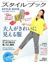 MRS STYLEBOOK 2015 Early Summer - Japanese Dress Making Book
