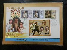 Kings of Iraq   Iraqi Kingdom FDC 2012 RARE