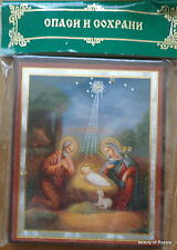 Nativity of Christ  Russian wood icon #2s
