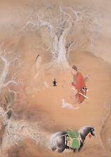 Hashimoto Kansetsu: Spring Day. Fine Art Print/Poster