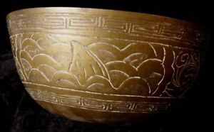 Chinese Floral Dragon Brass Bowl #2