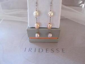 Tiffany & Co. Iridesse Pearls Drop Dangle ,Pink ,Lavender,White,Sterling Silver