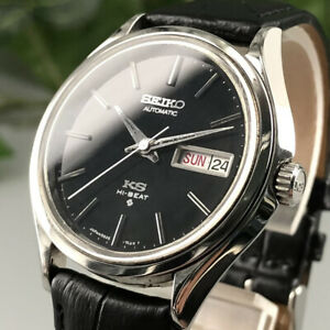 OH serviced, Vintage 1972 KING SEIKO 56KS Hi-Beat 5626-7120 Automatic Watch #525