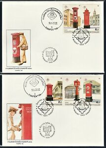 Thailand Stamp 1989 Thaipex (Post Boxes) FDC **Daily Mark 5 Aug 1989