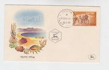 israel 1950 Sc 25 on FDC     o2071