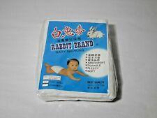 Rabbit Brand Baby Cloth Diaper