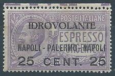 1917 REGNO POSTA AEREA NAPOLI PALERMO MNH ** - RR4052-2