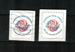 NATIONAL MAIL LIMITED - NEW ZEALAND  Priority Airmail ( 2v ) F/VF used