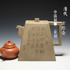 OldZiSha-Massive China Yixing Zisha Pottery Old 1100cc Square Teapot By ShenXi