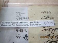 More details for christian coptic bible leaf