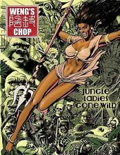 Weng's Chop #5 (Jungle Girl Cover) by Tim Paxton (2014, Paperback)