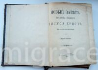 RUSSIAN ancient old New Testament 1913 Saint-Petersburg